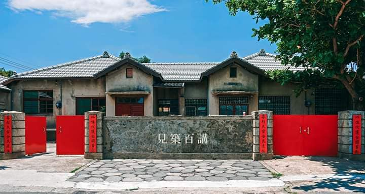 Fongshan, Zuoying, and Gangshan District Military Dependents' Villages-6