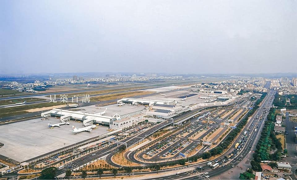 Kaohsiung International Airport-2