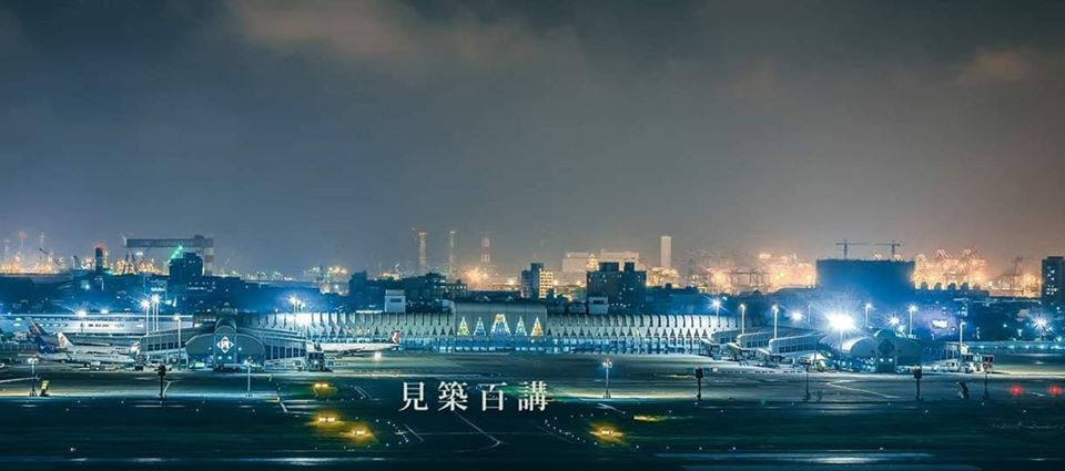 Kaohsiung International Airport-4
