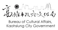 Bureau of Cultural Affairs, Kaohsiung City Government
