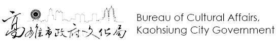 Bureau of Cultural Affairs, Kaohsiung City Government(LOGO)